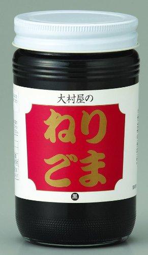 ねりごま (黒) 170g×9瓶 大村屋 適度に焙煎し、少し粗めにすりつぶした香味豊かなペースト状のゴマ 胡麻和えにどうぞ
