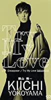 Try My Love