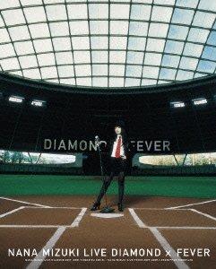 『NANA MIZUKI LIVE DIAMOND×FEVER(Blu-ray Disc)』のトップ画像