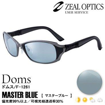 ZEAL OPTICS ドムス F-1261