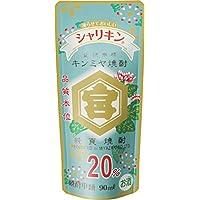 宮崎本店 キッコーミヤ焼酎シャリキンパウチ 20度 90ml×30本