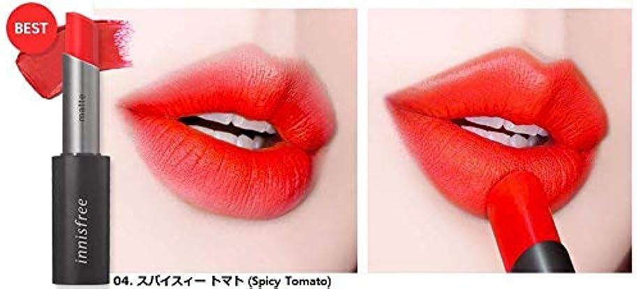 調和わずらわしい添加剤[イニスフリー] innisfree [リアル フィット マット リップスティック 3.6g ] Real Fit Matte Lipstick 3.6g [海外直送品] (04. スパイスィー トマト (Spicy Tomato))