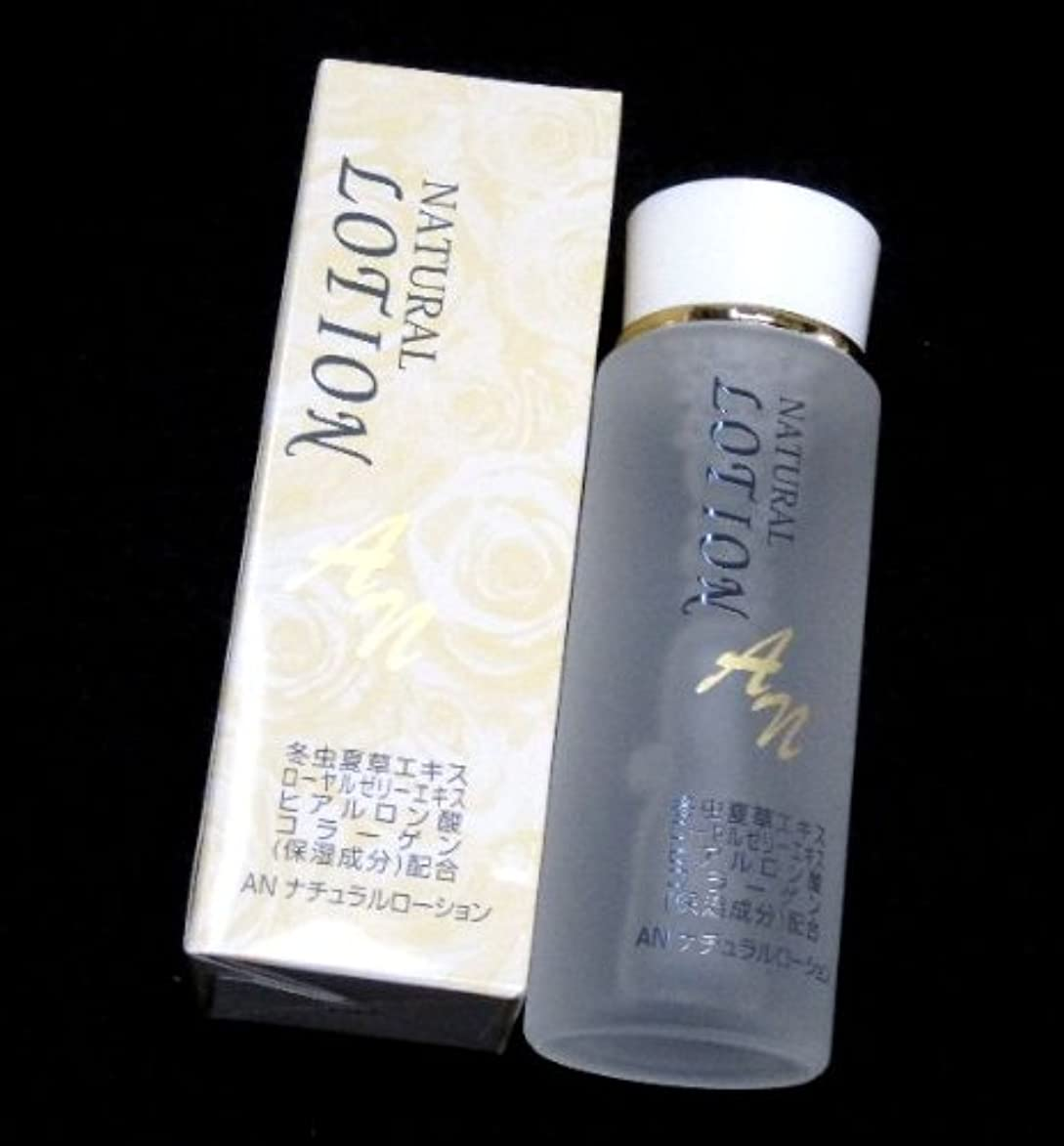 居心地の良いトロイの木馬ラッシュAN ナチュラルローション(化粧水) 自然美肌