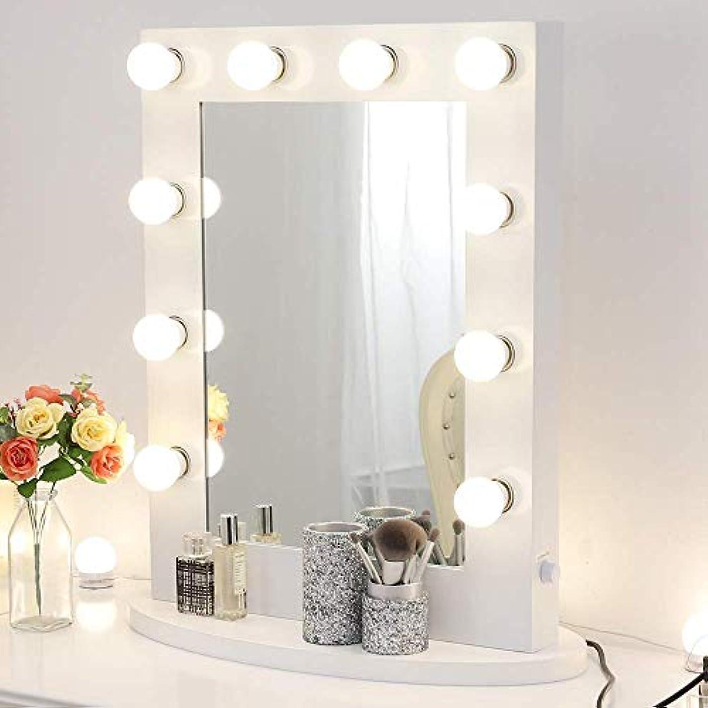 赤道高める輸血女優ミラー 大型 65*50cm 無段階調光?コンセント付き 壁掛け LED ライト付き 化粧鏡 ハリウッドミラー ドレッサー (ホワイト)