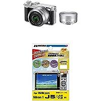 Nikon ミラーレス一眼 Nikon1 J5 ダブルレンズキット シルバー J5WLKSL +専用液晶保護フィルムセット