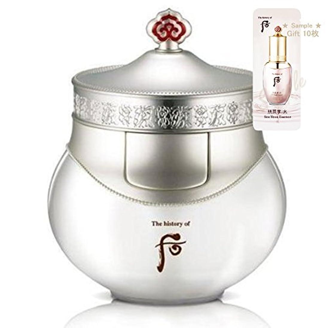 中止します部分進行中The history of whoo Gongjinhyang Seol Whitening & Mositure Cream - 60ml[並行輸入品]