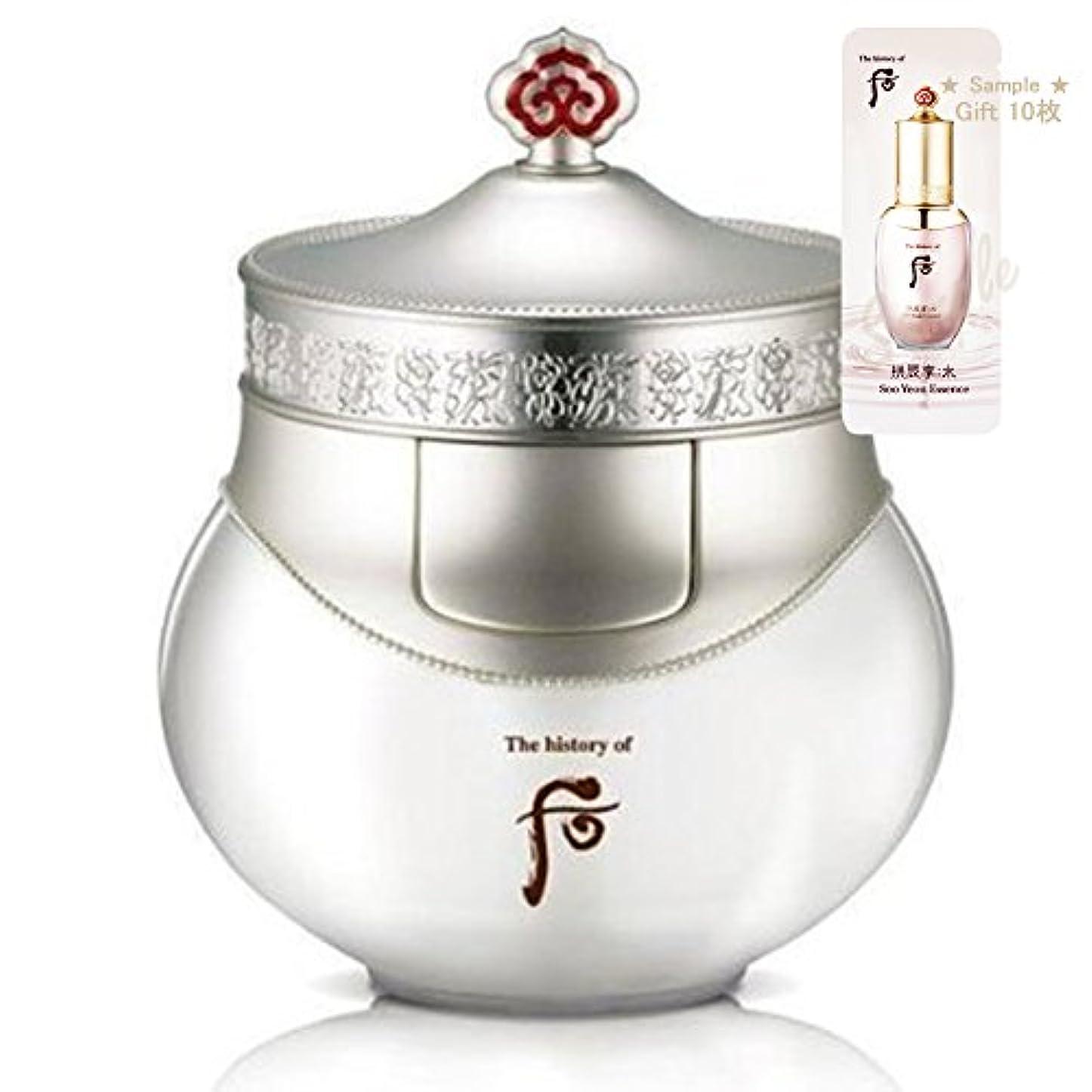 交渉するパーティションバンケットThe history of whoo Gongjinhyang Seol Whitening & Mositure Cream - 60ml[並行輸入品]