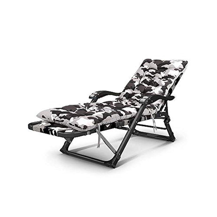 複合ポインタ補償ラウンジチェアリクライニングデッキラウンジチェア、屋内仮眠用のマッサージアームレスト付きポータブルデッキチェア怠zyな椅子屋外旅行芝生キャンプサンスロープチェア、15ギア調整椅子,C、85x52x98cm