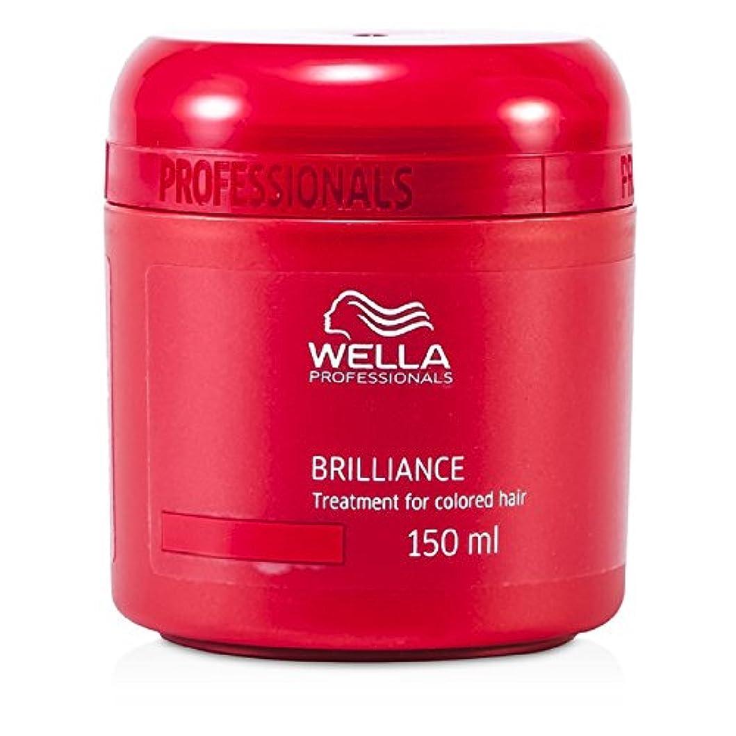 管理する過剰単位ウエラ ブリリアンス トリートメント (染めた髪用) 150ml/5oz並行輸入品