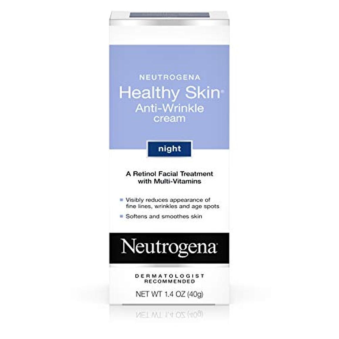 在庫顧問シャワーNeutrogena healthy skin anti wrinkle cream, original formula - 1.4 oz (並行輸入品)