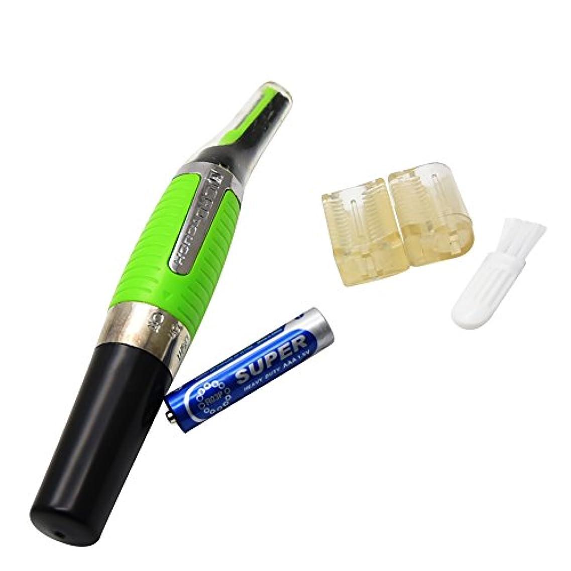 電子ドキドキトライアスリートMajestic 電動 鼻毛カッター 小型 シェーバー 眉毛 耳毛 髭 もみあげ ムダ毛処理 ヘッド水洗い可 LEDライト付き 電池式
