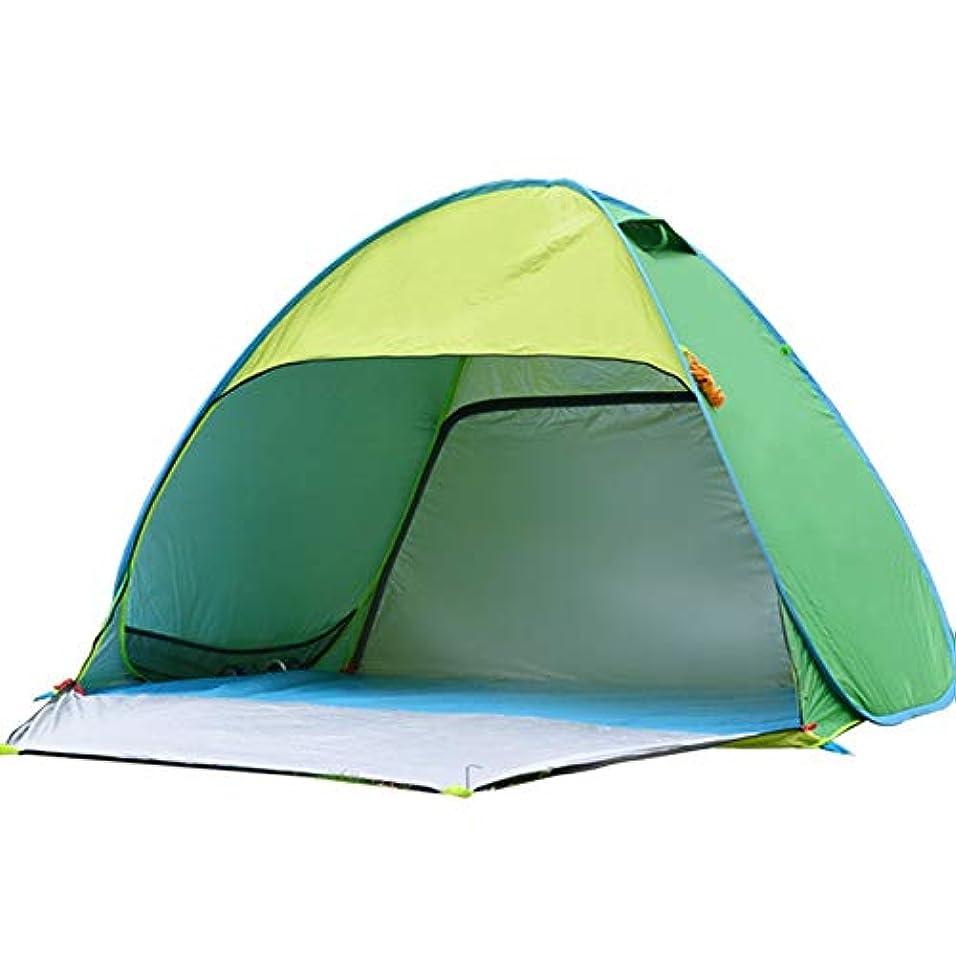 謝罪するクリスチャンOkiiting 200 * 180 * 130 cmキャンプテントポータブルテント簡単にインストール日焼け防止テント防水テントビーチ/キャンプ/釣り/ハイキング 2?4人用折りたたみテント うまく設計された