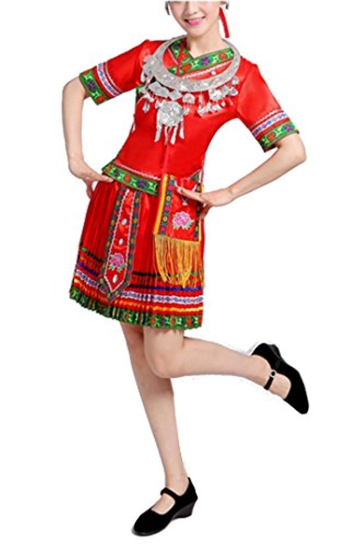 吸い込むエミュレートする改善Youchan(ヨウチャン) ミャオ族 モン族 民族衣装 森ガール アジカジ エスニック アセアン ワンピース (S,レッド)