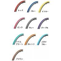 Panaracer RiBMo S Color パナレーサー リブモ エス カラー 700x28C リブモS スカイブルー(8W728-RBS-S)