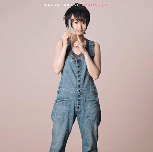 「明日、春が来たら」は松たか子のデビューシングル!大ヒット曲の裏側や歌詞の意味を徹底解釈【動画あり】の画像