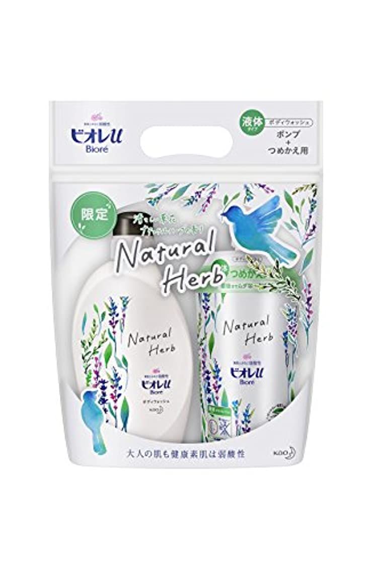 全く抑圧する水ビオレu ボディウォッシュ ナチュラルハーブの香り ポンプ+つめかえ用 (480ml+340ml)