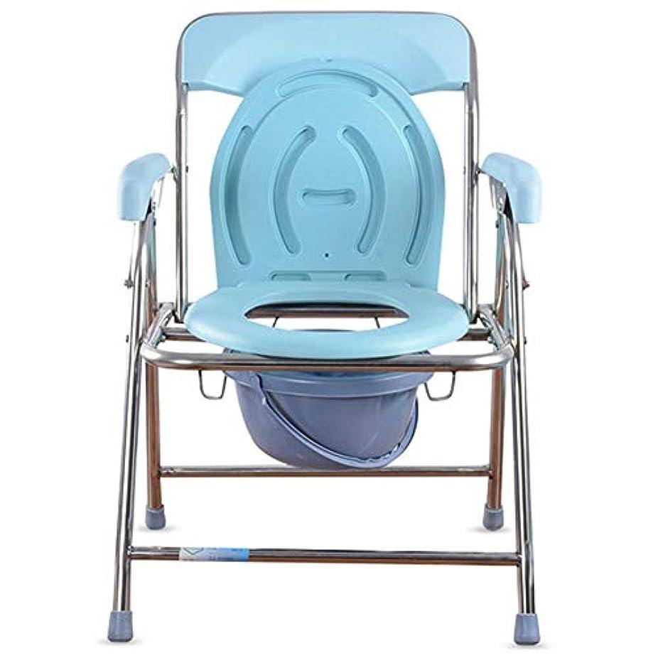 企業衰える失望整理ダンスチェア-老人トイレチェア浴室トイレ便座高齢者, 妊婦, 障害者整理ダンス椅子