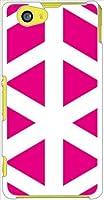 ohama SO-02F Xperia Z1 f エクスペリア ハードケース y129_c 和柄 亀甲紋風 スマホ ケース スマートフォン カバー カスタム ジャケット docomo