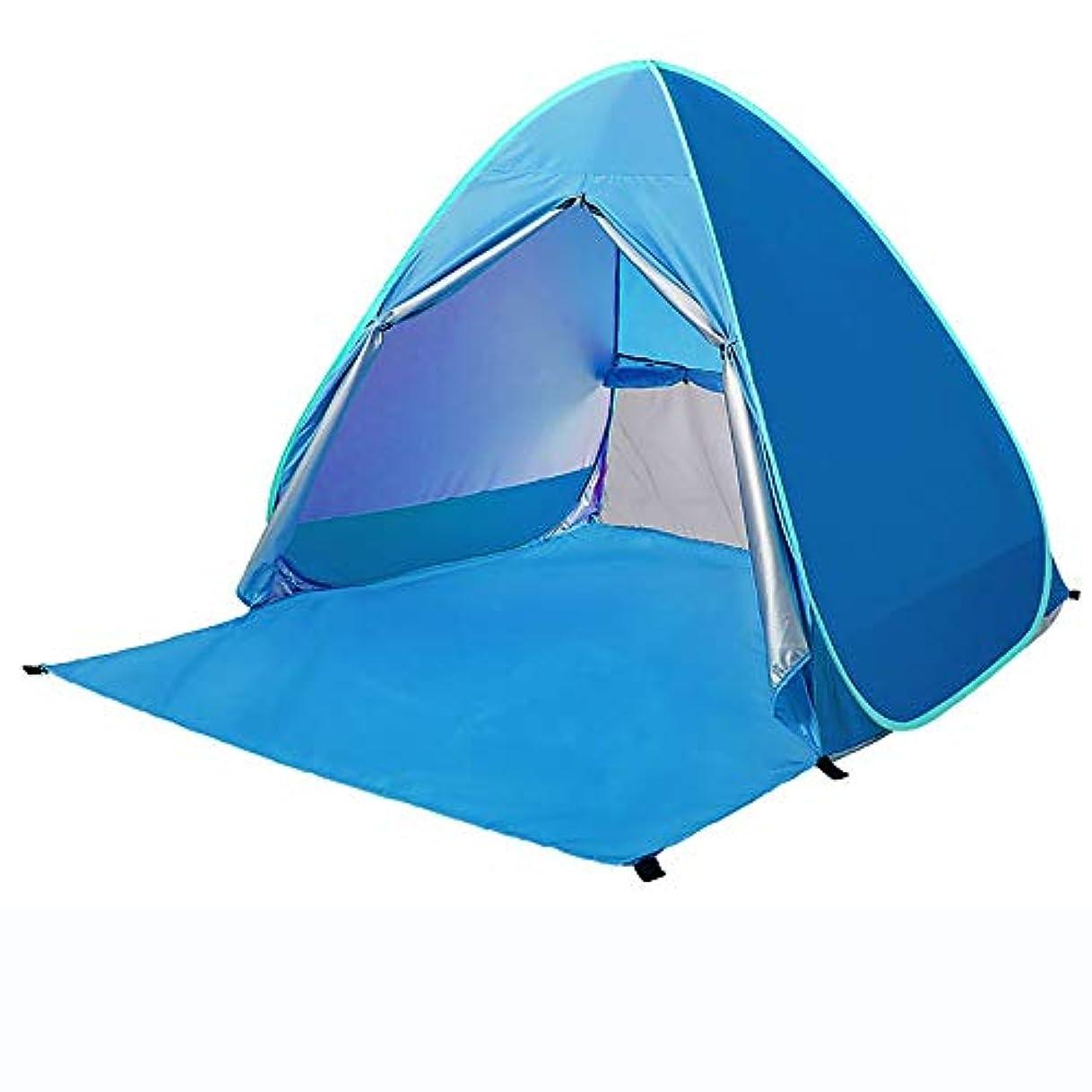 自動車素朴なヘビー3-4人户外帐篷fangUV50 +户外沙滩帐篷可折叠自动速开帐篷