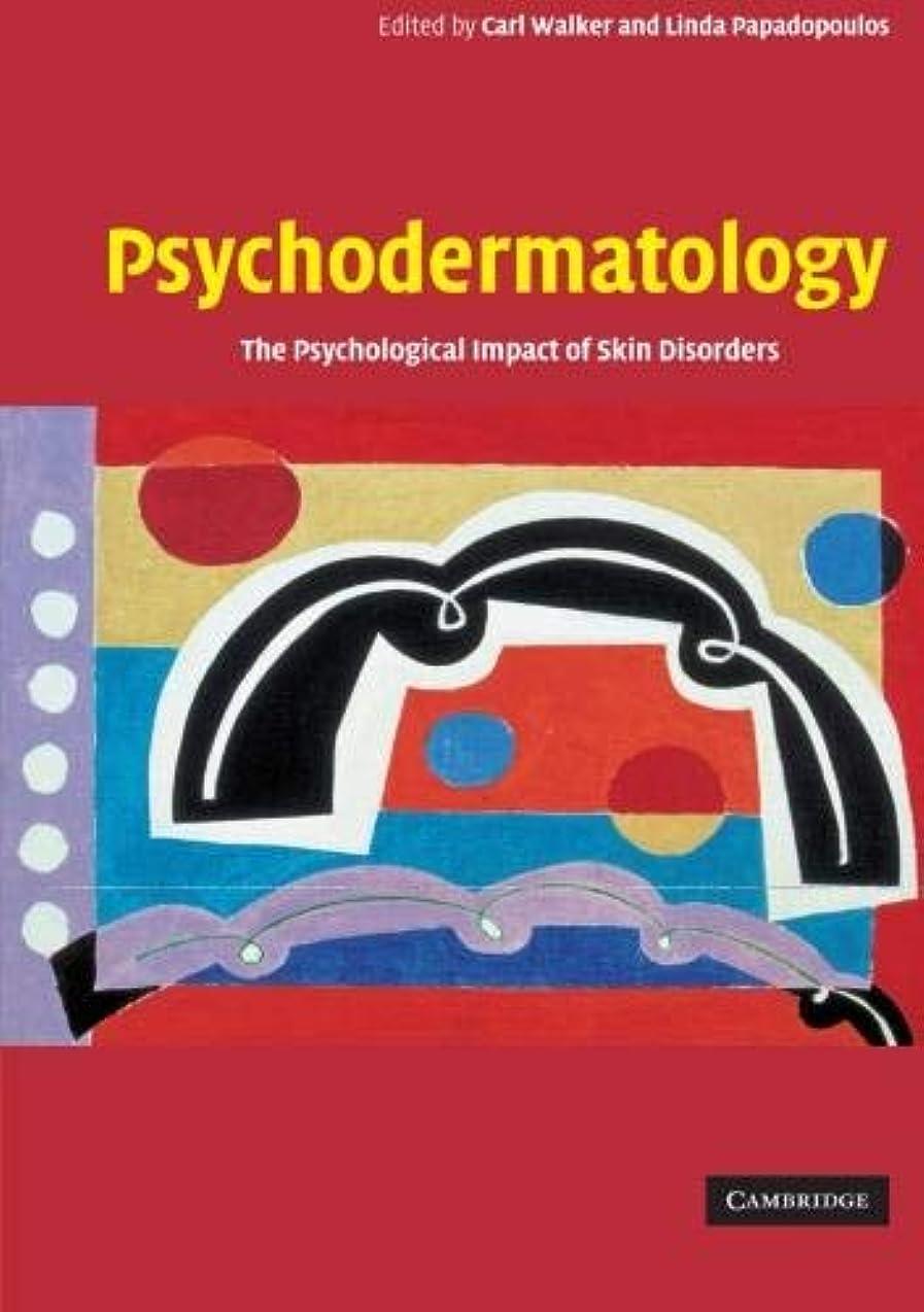 召集する対話ひどいPsychodermatology: The Psychological Impact of Skin Disorders