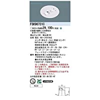 HW25208 埋込セパレートセルコン36AN・NT