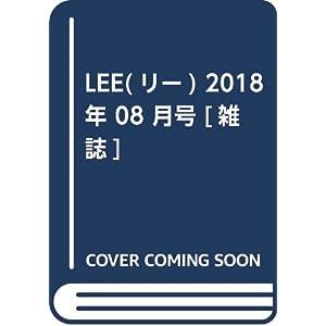 LEE(リー) 2018年 08 月号 [雑誌]