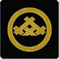 家紋 捺印マット 丸に折れ井桁紋 11cm x 11cm KN11-0666