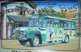 1/32 ボンネットバス 呉市交通局