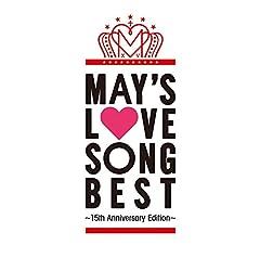 MAY'S「風の歌を聴きながら」の歌詞を収録したCDジャケット画像