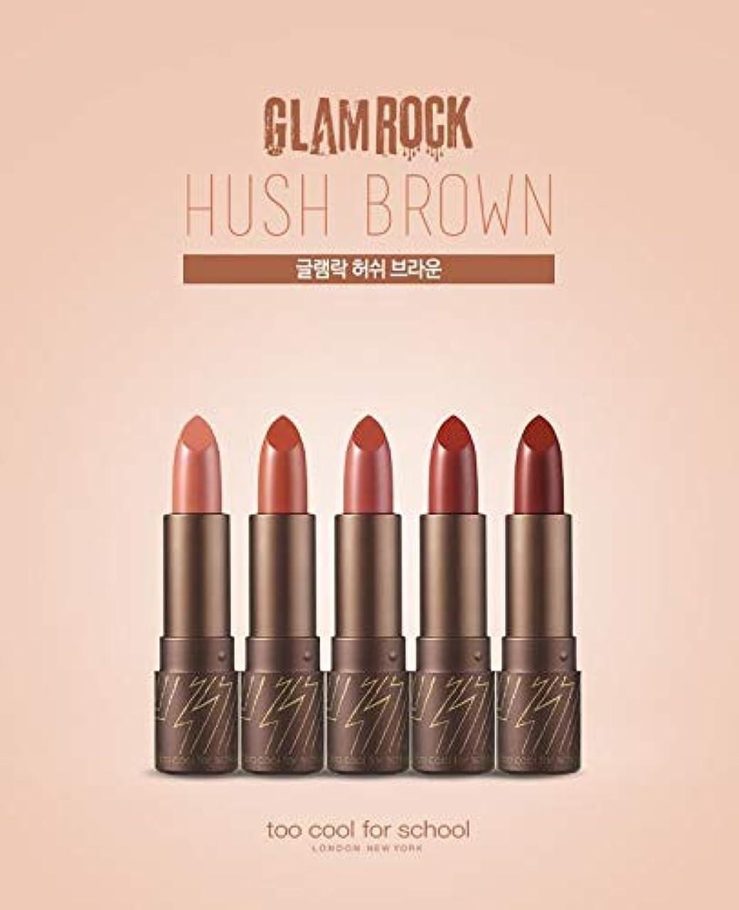 シマウマ揺れる火山の[too cool for school] GLAMROCK Hush Brown 4.2g /グルレムラクハーシーブラウン (4号 Demure/デムーア) [並行輸入品]