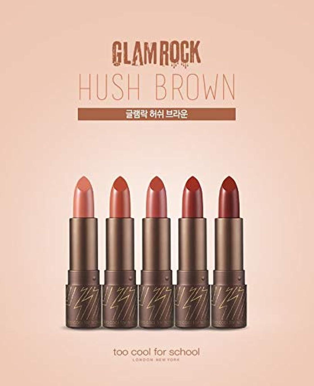 不適切な用心するはっきりと[too cool for school] GLAMROCK Hush Brown 4.2g /グルレムラクハーシーブラウン (4号 Demure/デムーア) [並行輸入品]