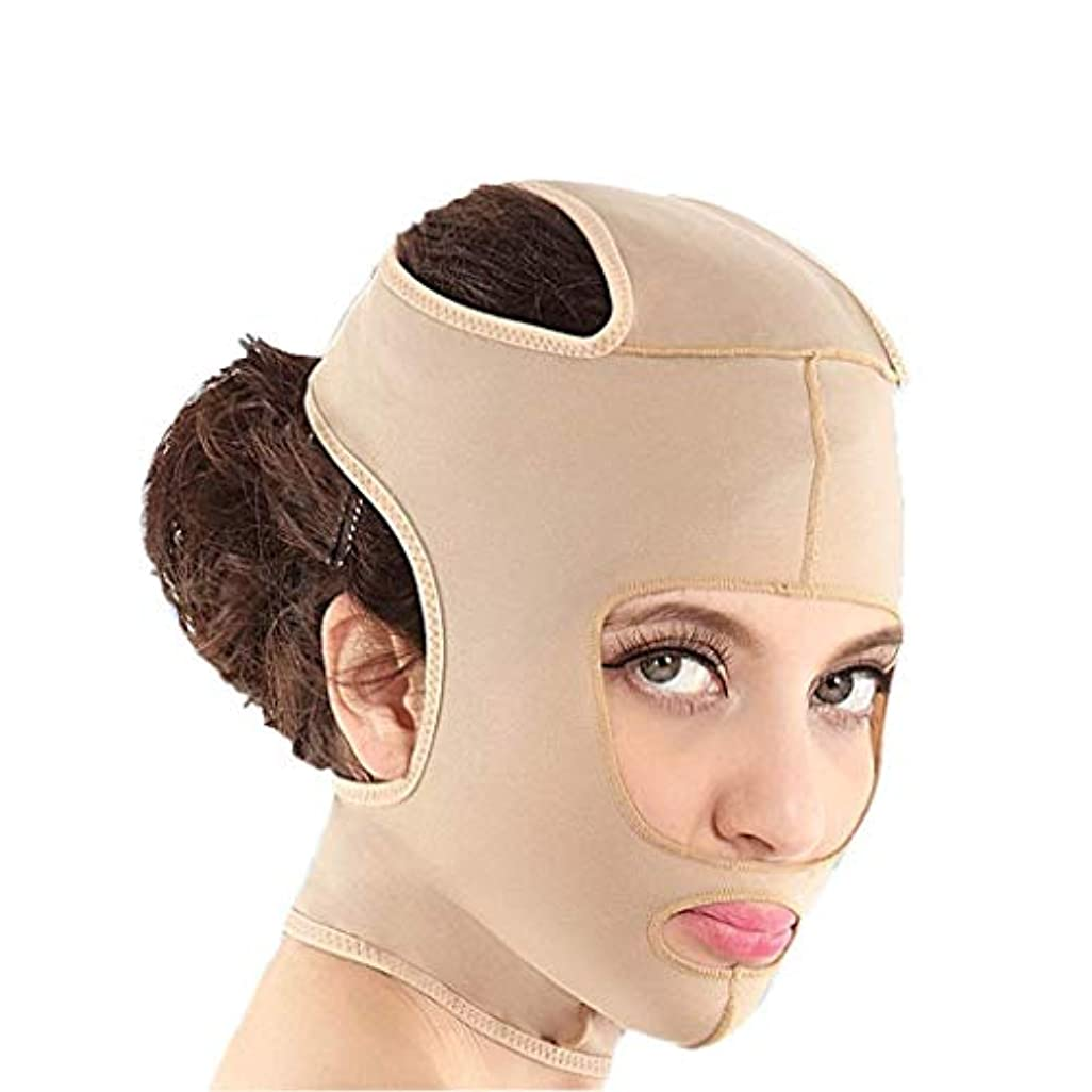 人種ピクニック歩行者フェイスリフティングマスク、リフティングスキンリンクルシンダブルチンシンフェイスバンデージオブスキンサギング(サイズ:Xl)