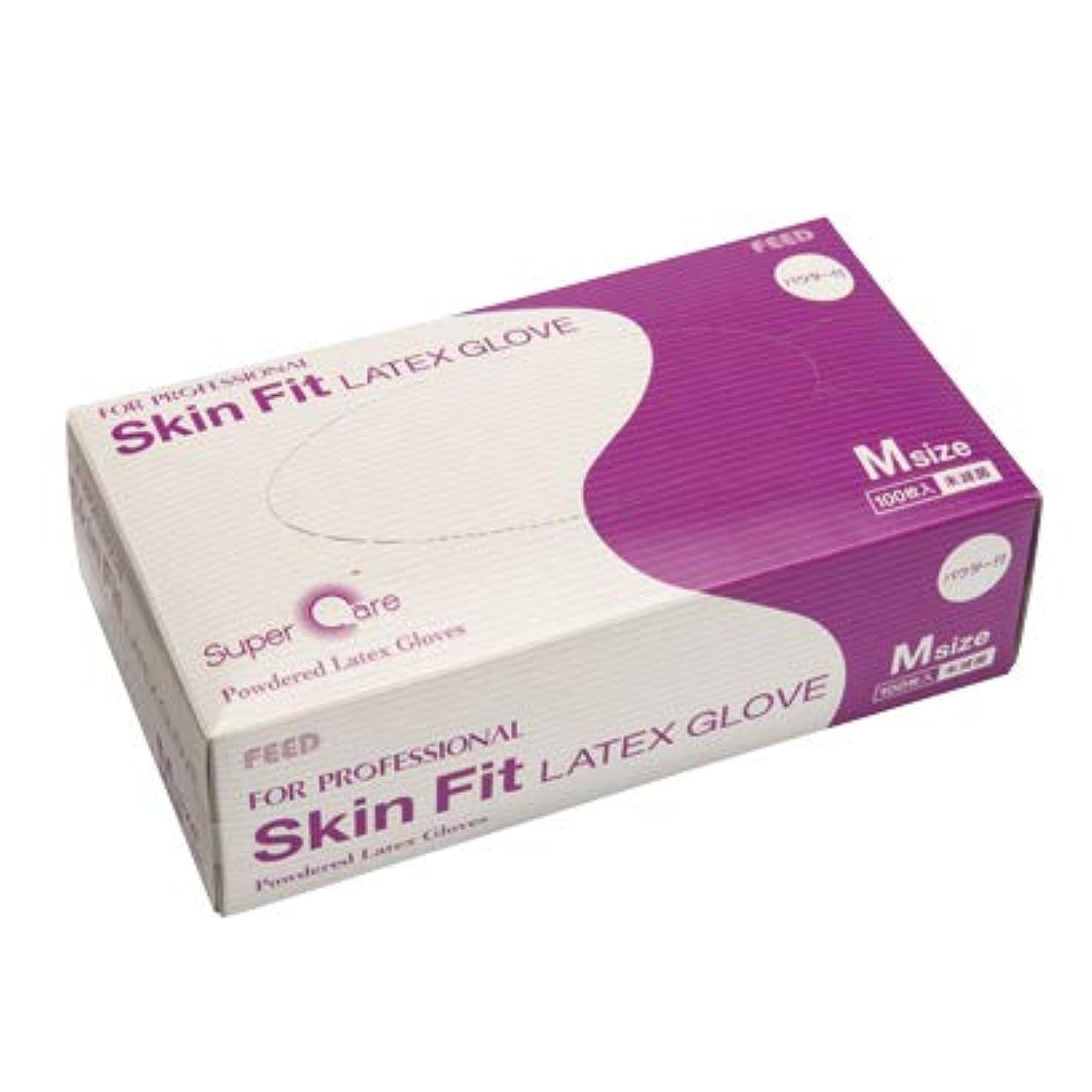 スポークスマンペンフレンド降ろすFEED(フィード) Skin Fit ラテックスグローブ パウダー付 M カートン(100枚入×10ケース) (作業用)