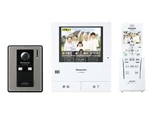 パナソニック ワイヤレスモニター付テレビドアホンPanasonic どこでもドアホン VL-SW500KL