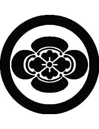 家紋シール 石持ち地抜き木瓜紋 布タイプ 直径40mm 6枚セット NS4-2043