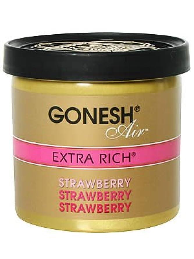 効率的仕様接地ガーネッシュ(GONESH) ゲルエアフレッシュナー ストロベリー 78g