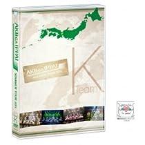 「AKBがいっぱい~SUMMER TOUR 2011~」チームK [DVD]