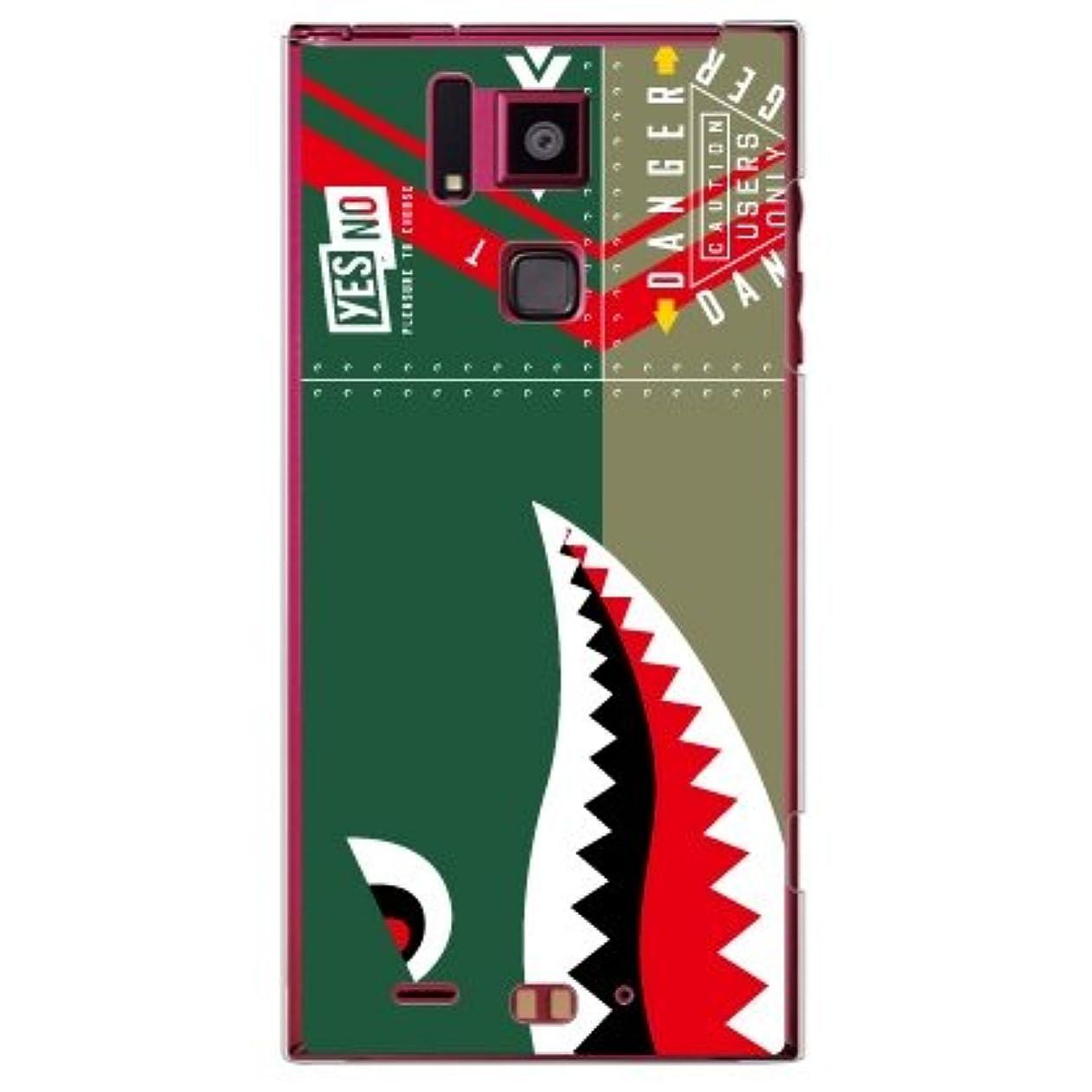 悲劇的な取り壊すエジプトYESNO シャーク グリーン (クリア) / for REGZA Phone T-02D/docomo DTSR2D-PCCL-201-N071