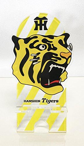 阪神タイガース タイガーフェイス スマホスタンド スマホ iPhone スマホ立て 便利 (イエロー)
