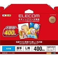 (9個まとめ売り) エレコム キヤノンプリンタ対応光沢紙 EJK-CGNL400