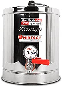 MINTAGE ミンテージ ウォータージャグ Tea Container Hot&cold Desire 5Litres 保温保冷