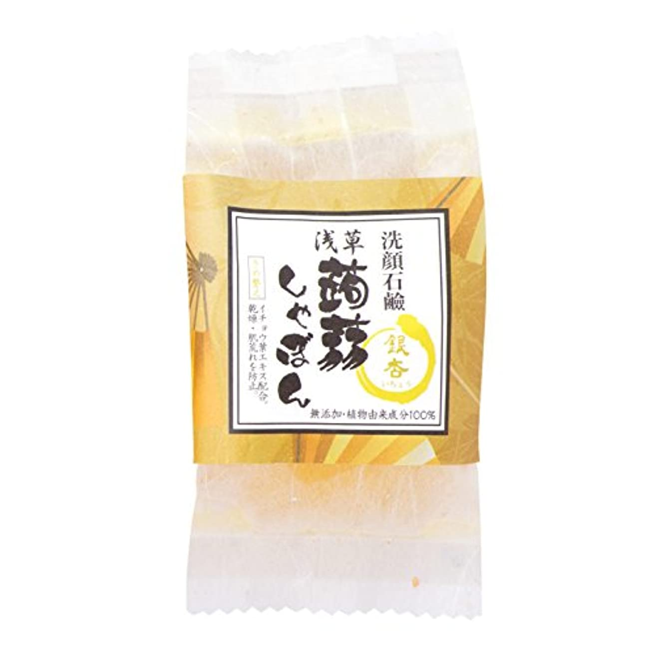 雪医学十分浅草蒟蒻しゃぼん浅草 銀杏(いちょう)
