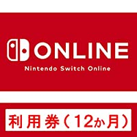 任天堂ゲームの売れ筋ランキング: 8 (以前はランク付けされていません)プラットフォーム:Nintendo Switch新品: ¥ 2,400