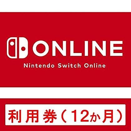Nintendo Switch Online利用券(個人プラン12か月)|オンラインコード版