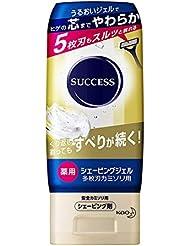 【花王】サクセス 薬用シェービングジェル多枚刃カミソリ用 (180g) ×5個セット