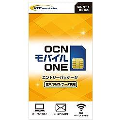 【Amazon.co.jp限定】最大10,000円のAmazonギフト券プレゼント OCN モバイル ONE エントリーパッケージ [音声対応SIM / SMS対応SIM / データ通信専用SIM] (ナノ / マイクロ / 標準サイズ対応)