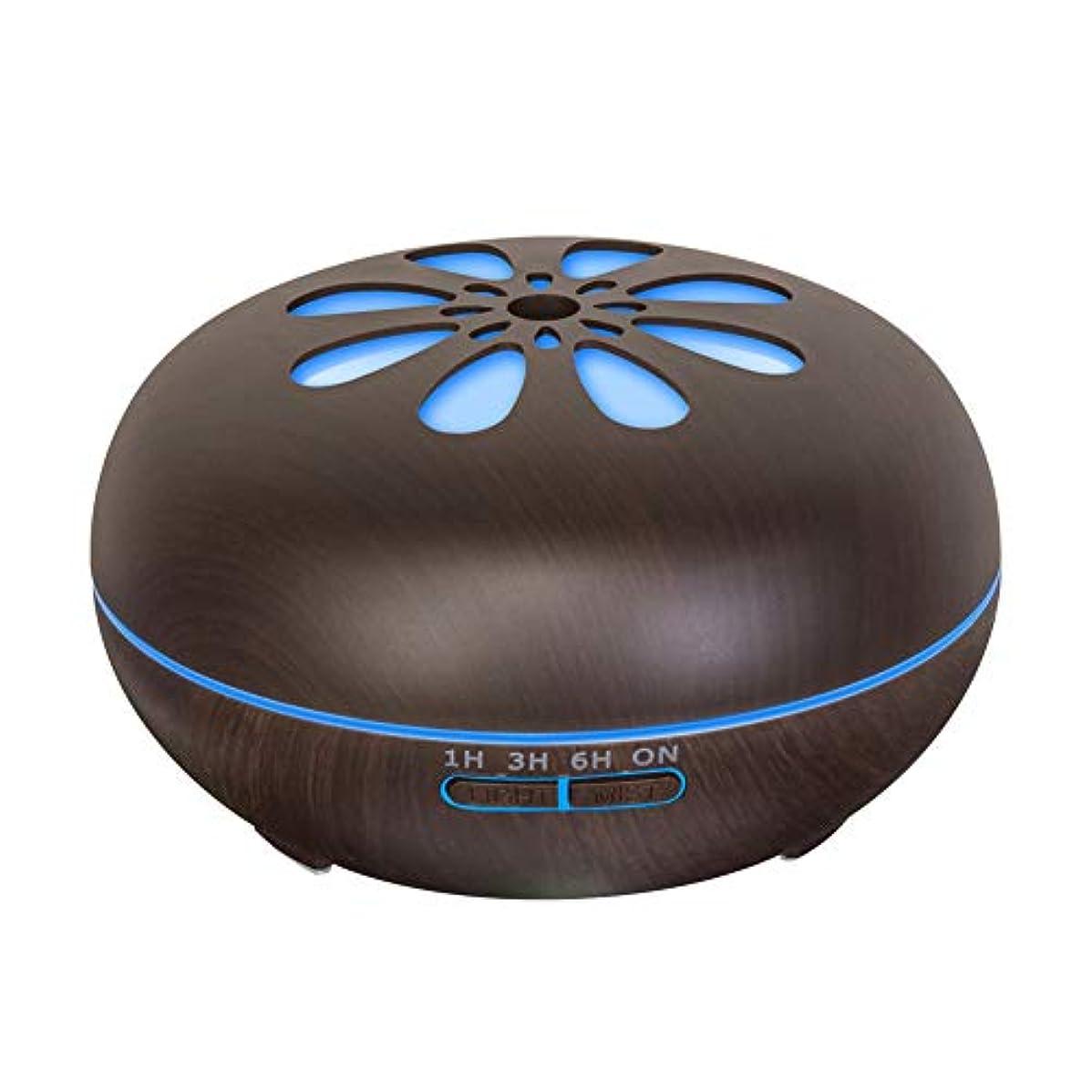 屋内でグループスロープ550 Ml 木目 涼しい霧 加湿器,リモコン 7 色 超音波式 加湿機 時間 香り 精油 ディフューザー ホーム オフィス リビング ルーム Yoga-h
