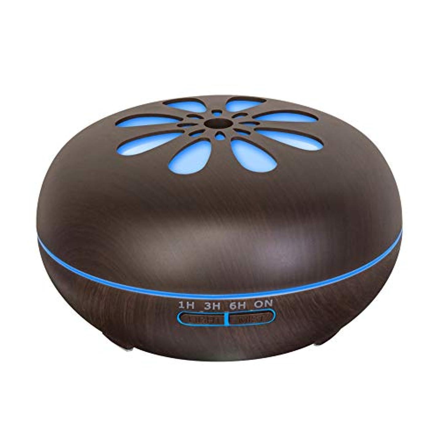 おかしい不透明なチューリップ550 Ml 木目 涼しい霧 加湿器,リモコン 7 色 超音波式 加湿機 時間 香り 精油 ディフューザー ホーム オフィス リビング ルーム Yoga-h