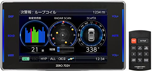 コムテック レーダー探知機 ZERO 702V 完全無料デー...