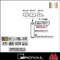 e-kanamono ロイヤル テーブル脚 エクセルフレームフラット木部タイプセット100φ EFW-100-R/S ~770mm Aニッケルサテン 角座(140mm)